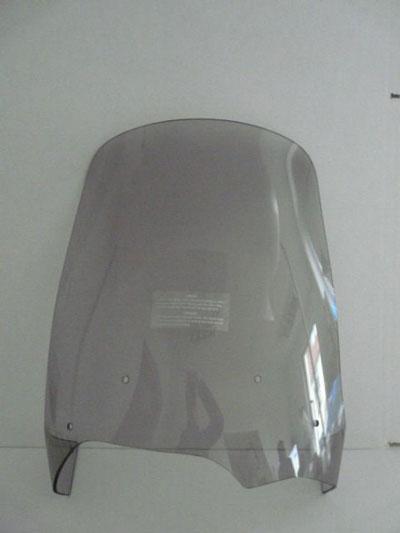 bulle courte fumée BMW F 800 GS
